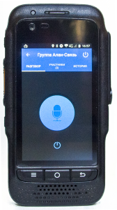 TELO TE-580 Plus (вид спереди)